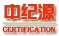 昆山ISO9001认证
